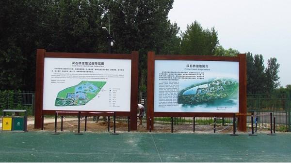 景区导向标识的表现原则-广州卓盛标识
