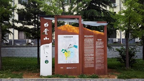 景区标识设计的表现形式-广州卓盛标识