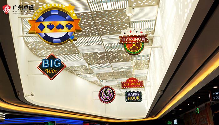 天虹商场标识图片-广州卓盛标识