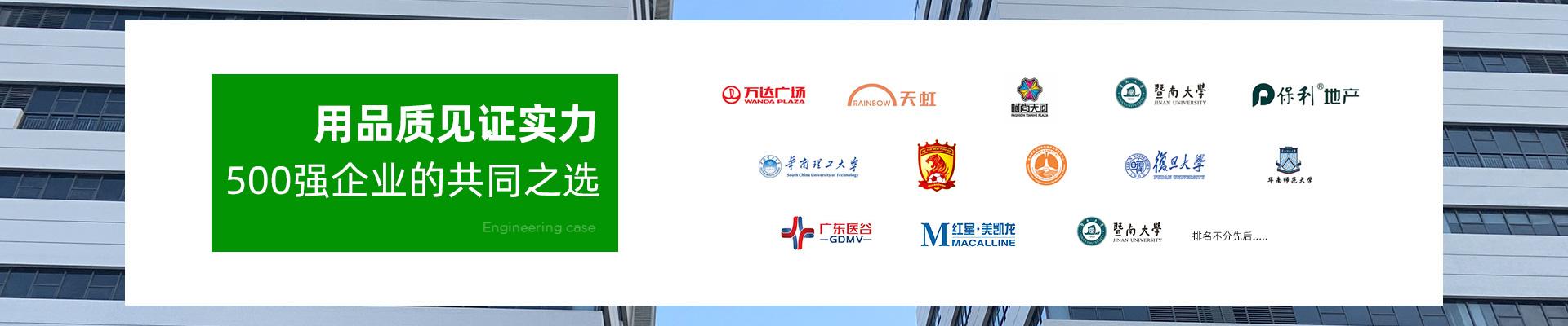 卓盛标识-扎根标识行业23年服务众多500强企业