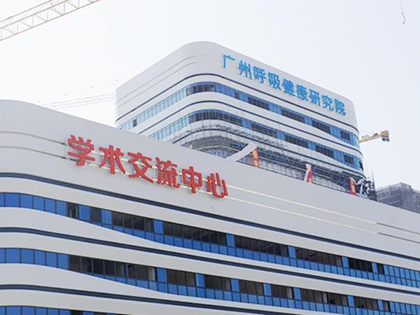 广州呼吸中心大型楼顶发光字-卓盛标识