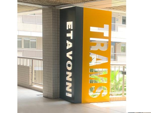 广州大学 金属护栏空间文化展板定制