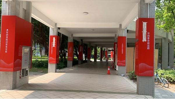校园文化长廊建设 - 广州卓盛标识